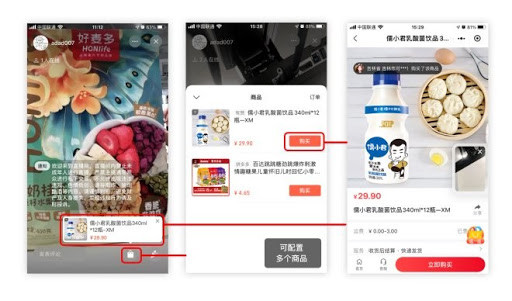 wechat channel live streaming sale