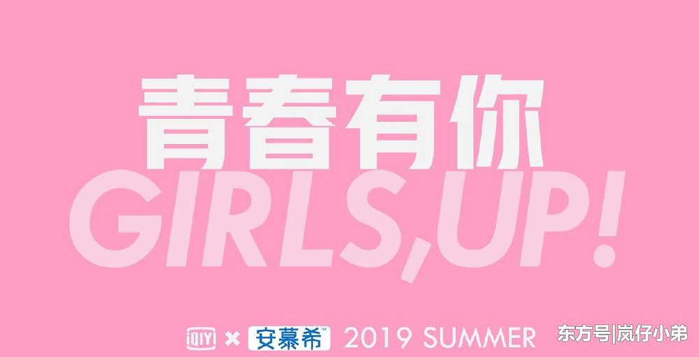 """Girls, up idol producer"