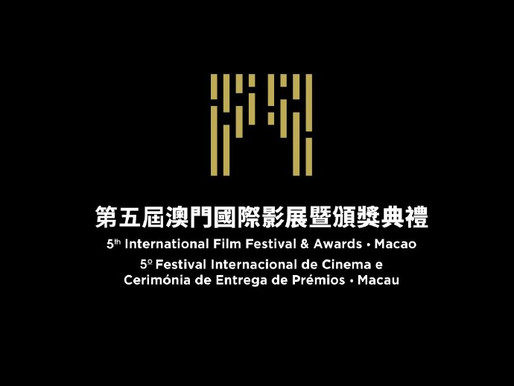 Macau film festival to be held on December