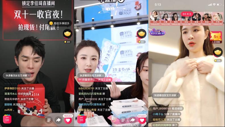 chinese live streamer chinese influencer kol