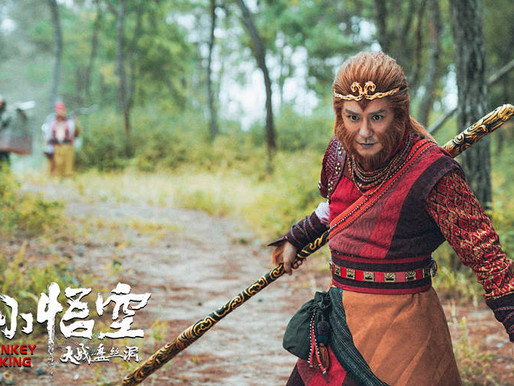 """Monkey King: Cave of the Silk Web"": streaming success and rating flop"