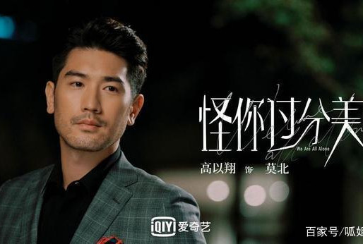 New Chinese dramas coming in June