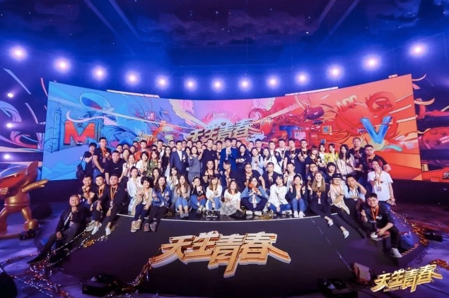 Mango TV announced 2019 drama line up