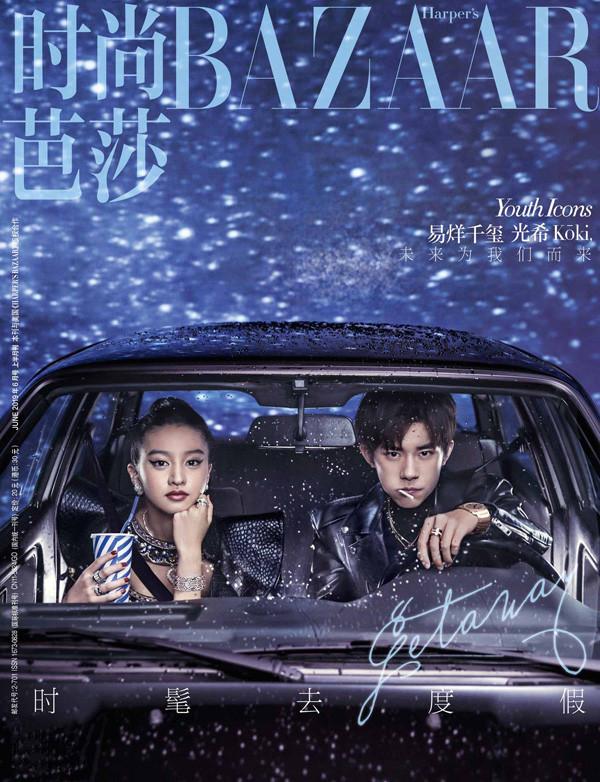 Jackson Yee and Mitsuki Kimura