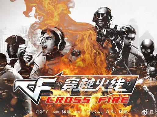 Cross Fire, new Lu Han drama started shooting