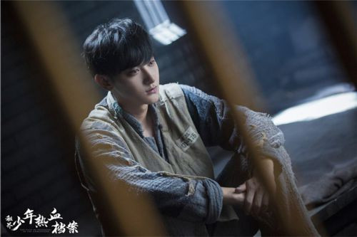 New Ztao drama The files of teenagers in the concession
