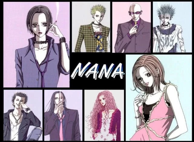 """""""NANA"""" created by Yazawa Ai"""