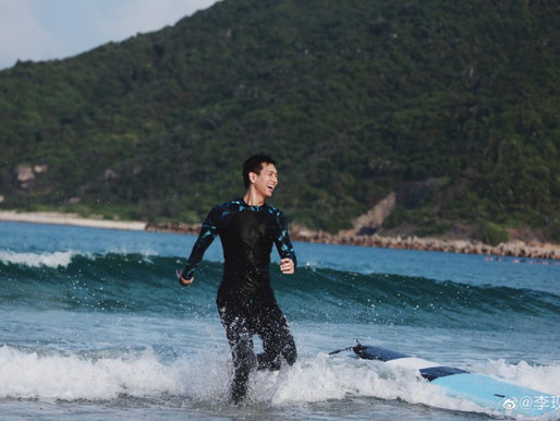 Li Xian new surfing pictures