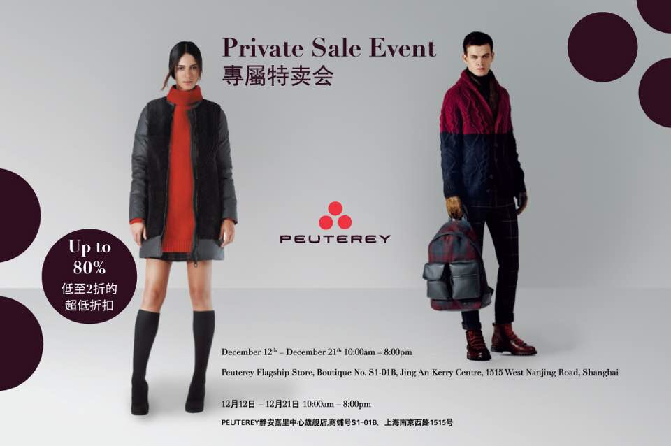 Peuterey private sale