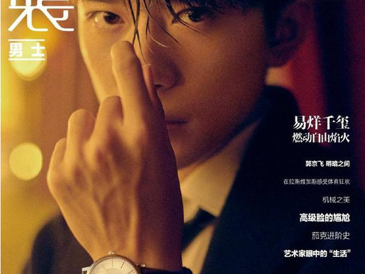Jackson Yee on the cover of l'Officiel Hommes China