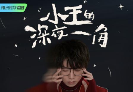 Mao Buyi 's new album premiere