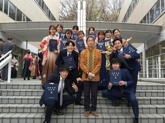 加藤ゼミ第6期生が卒業