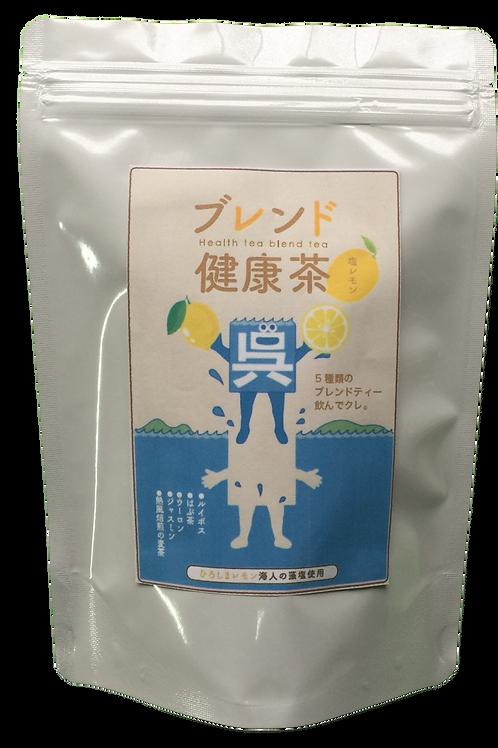 ブレンド健康茶(塩レモン)