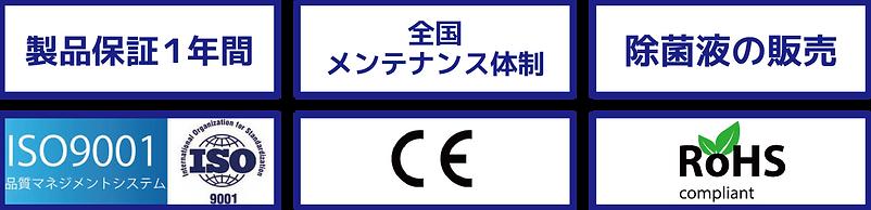 sakura_logo-3.png