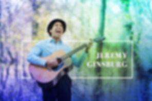 Jeremy-music-banner.jpg