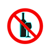Not allowed at camp icon-02.png