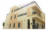 Al Maha School.jpg