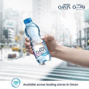 Oman Oasis 200ml.jpg