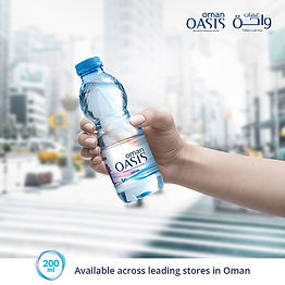 Oman Oasis 200ml 1.jpg