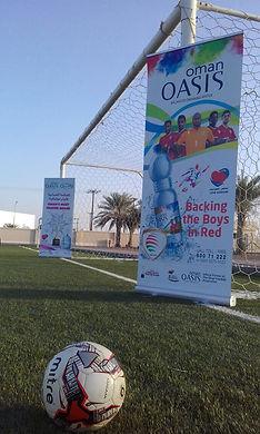 Oman Oasis Goals.jpg