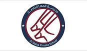 Al Maha Logo.jpg