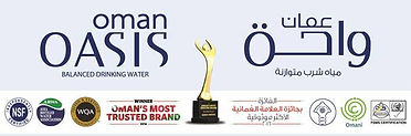 Oman Oasis Banner.jpg