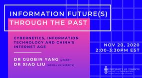 Info Futures
