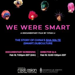 we-were-smart.png