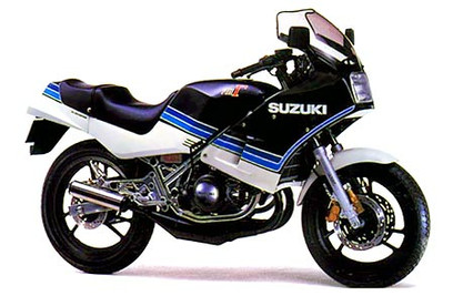 Suzuki RG 250 Gamma 1984'model