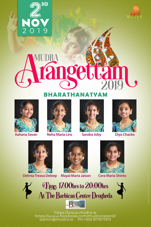 MUDRA BHARATHANATYAM ARRANGETTAM 2019 A.