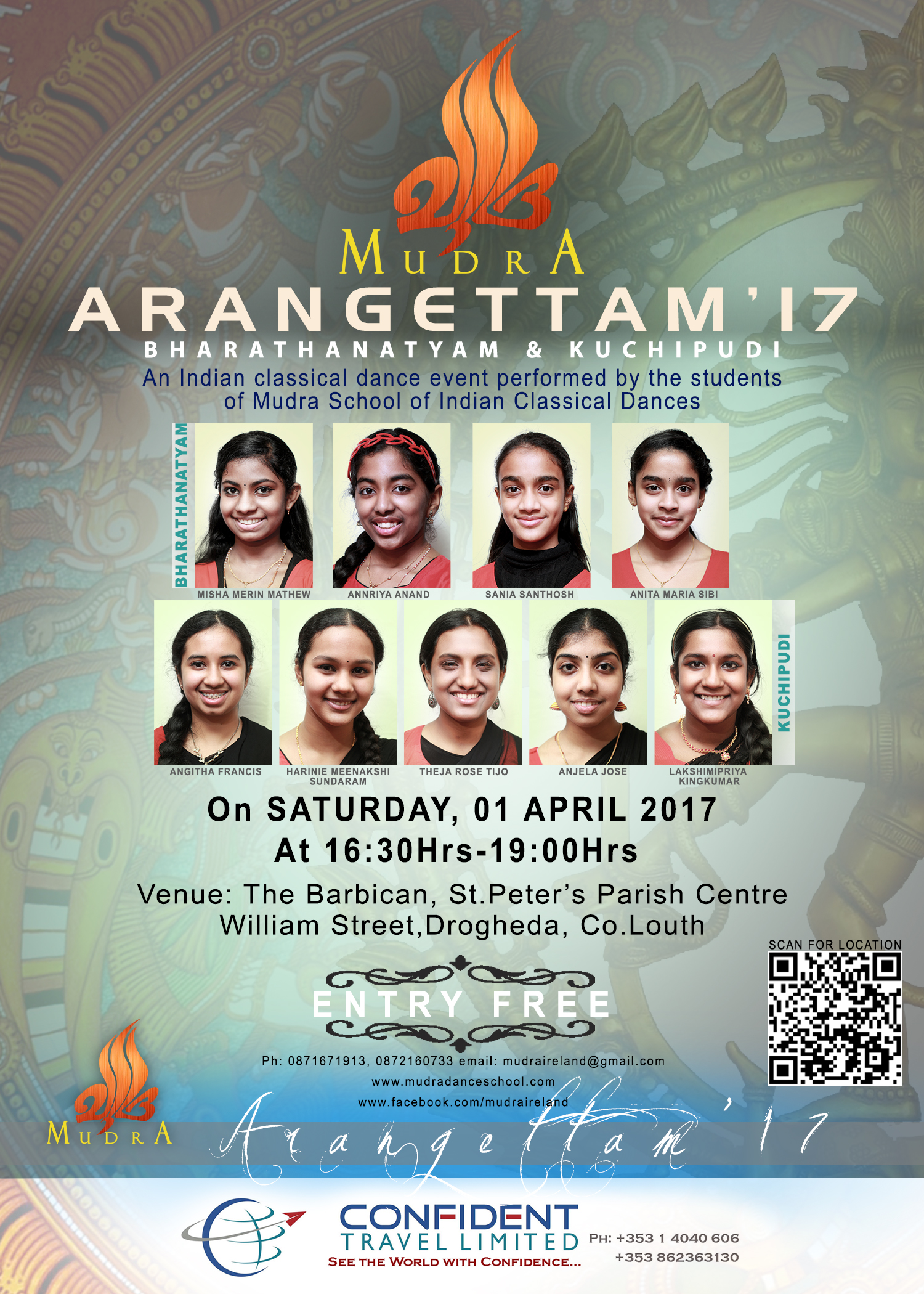 III Mudra 2017 INVITATION