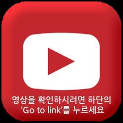 김해 '노을채' 영상보기
