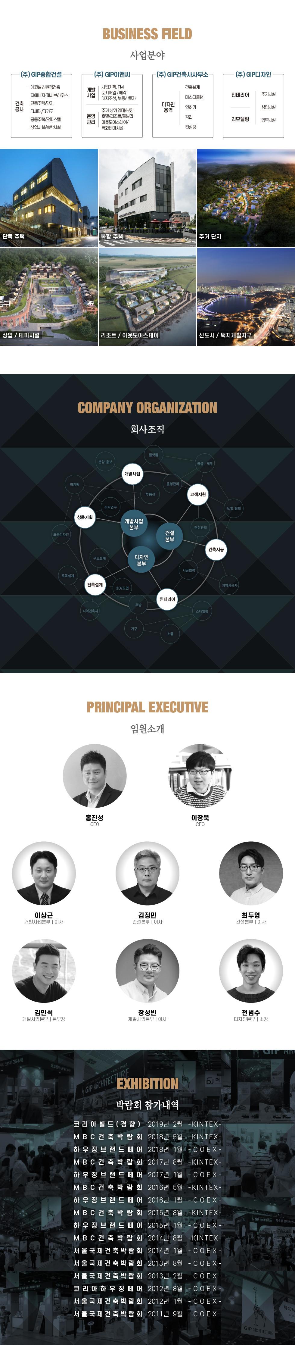 회사소개02.jpg
