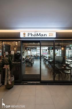 Phoman