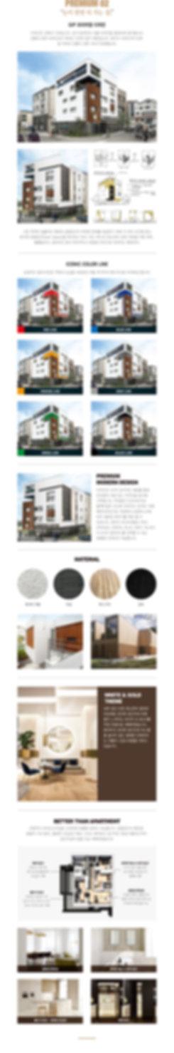 home_vivas_rooftop_02.jpg