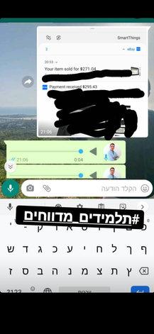 Screenshot_20201207-143131.jpg