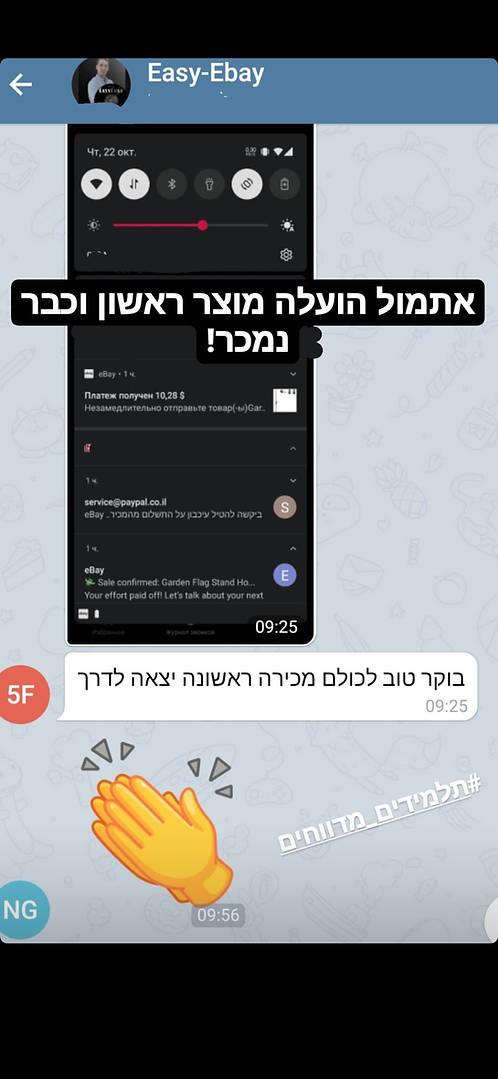 Screenshot_20201207-143300.jpg