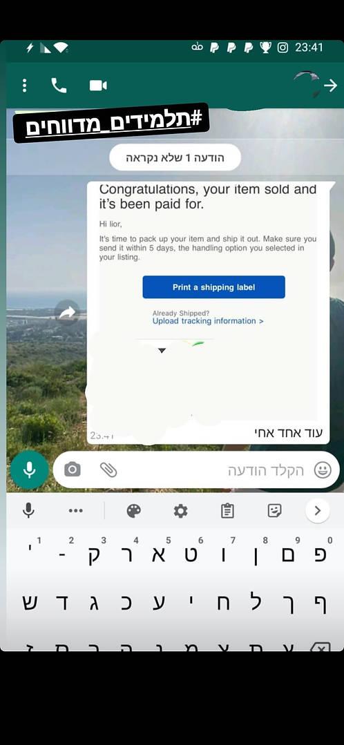 Screenshot_20201207-143152.jpg