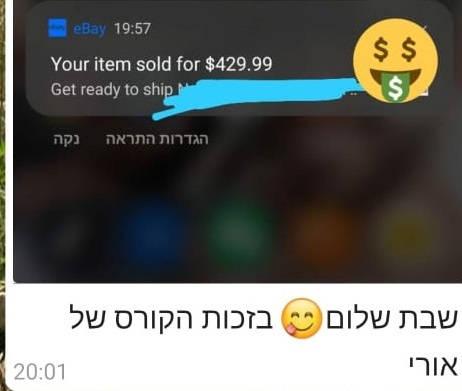 WhatsApp Image 2021-07-30 at 20.20.59.jpeg