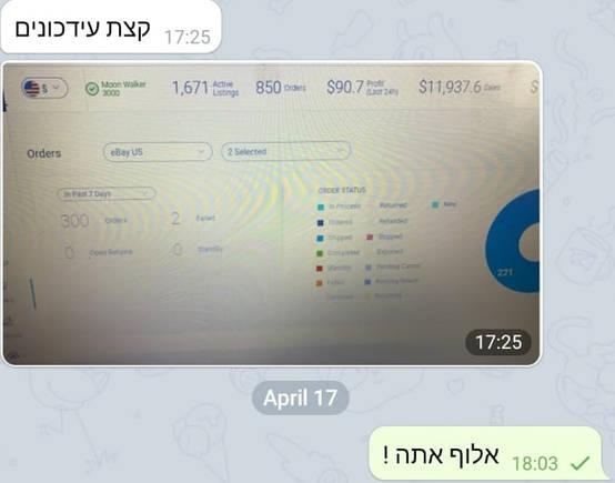 WhatsApp Image 2021-04-17 at 18.04.01.jpeg