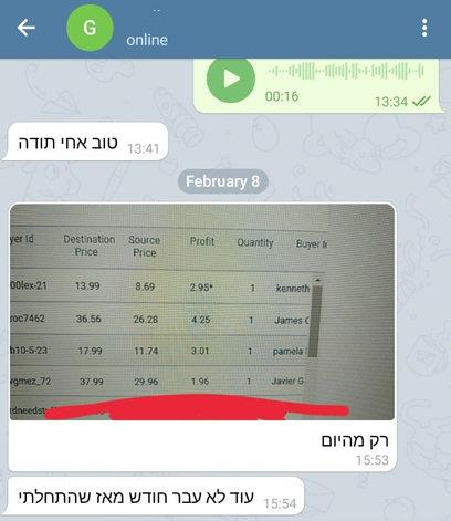 WhatsApp Image 2021-02-08 at 19.24.30.jp