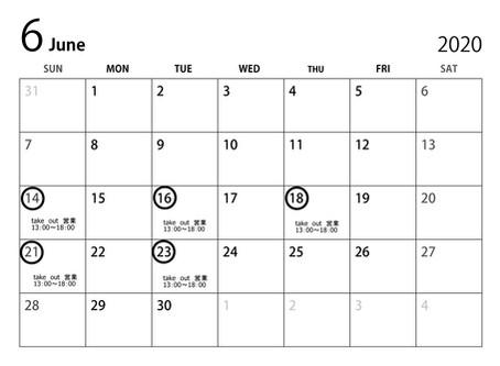 6月の営業日程のお知らせ。