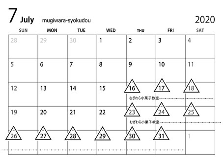 7月の営業日程のお知らせ。