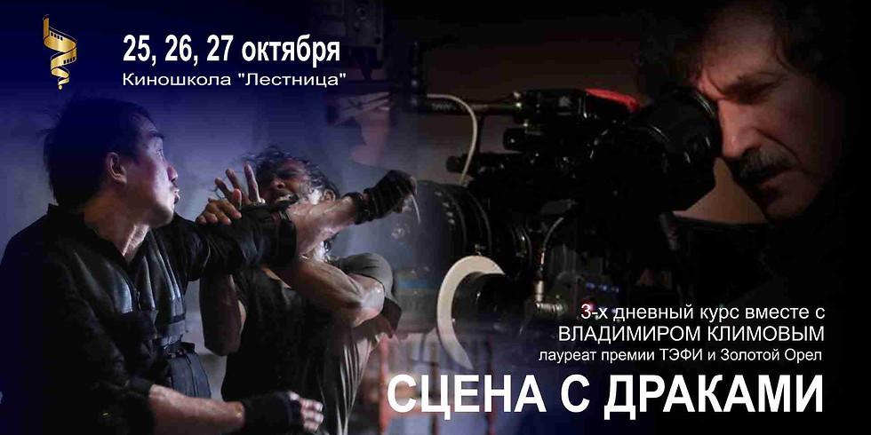 "Операторский курс  в киношколе ""ЛЕСТНИЦА"""