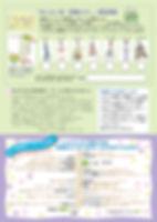 花の妖精花壇-02.jpg