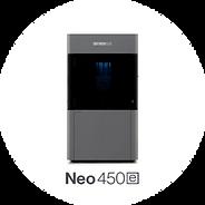 neo450e.webp