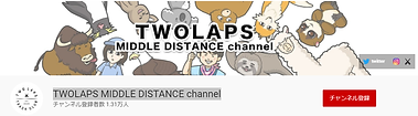 TWOLAPS MIDDLE DISTANCE channel.png