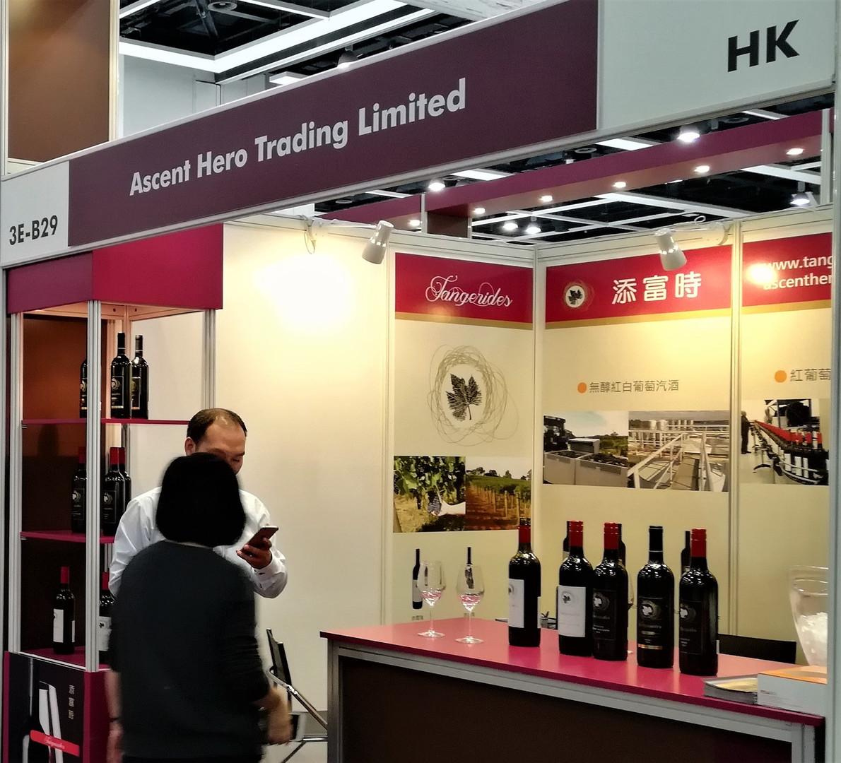 2018_HKTDC_Pic (2).jpg