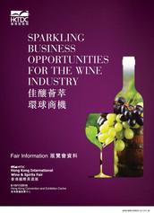 Y1_Hong Kong Trade Development Council -