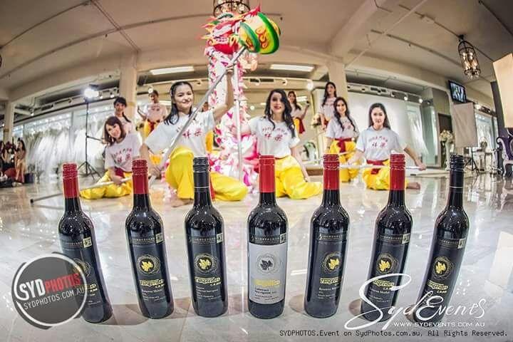 添富时葡萄酒